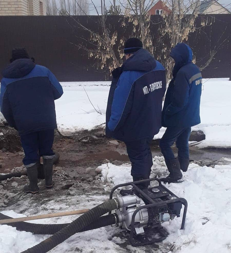 Устранение аварии на водопроводе 02.02.2021г.