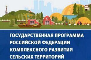 О проведении опроса населения для участия в конкурсном отборе общественно значимых проектов по благоустройству сельских территорий