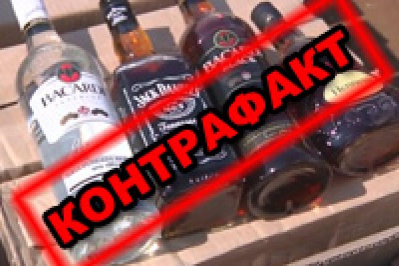 Уголовная ответственность за нарушение законодательства при реализации алкогольной продукции